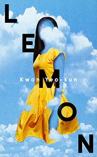 Lemon by Kwon Yeo-sun and translated by Janet Hong